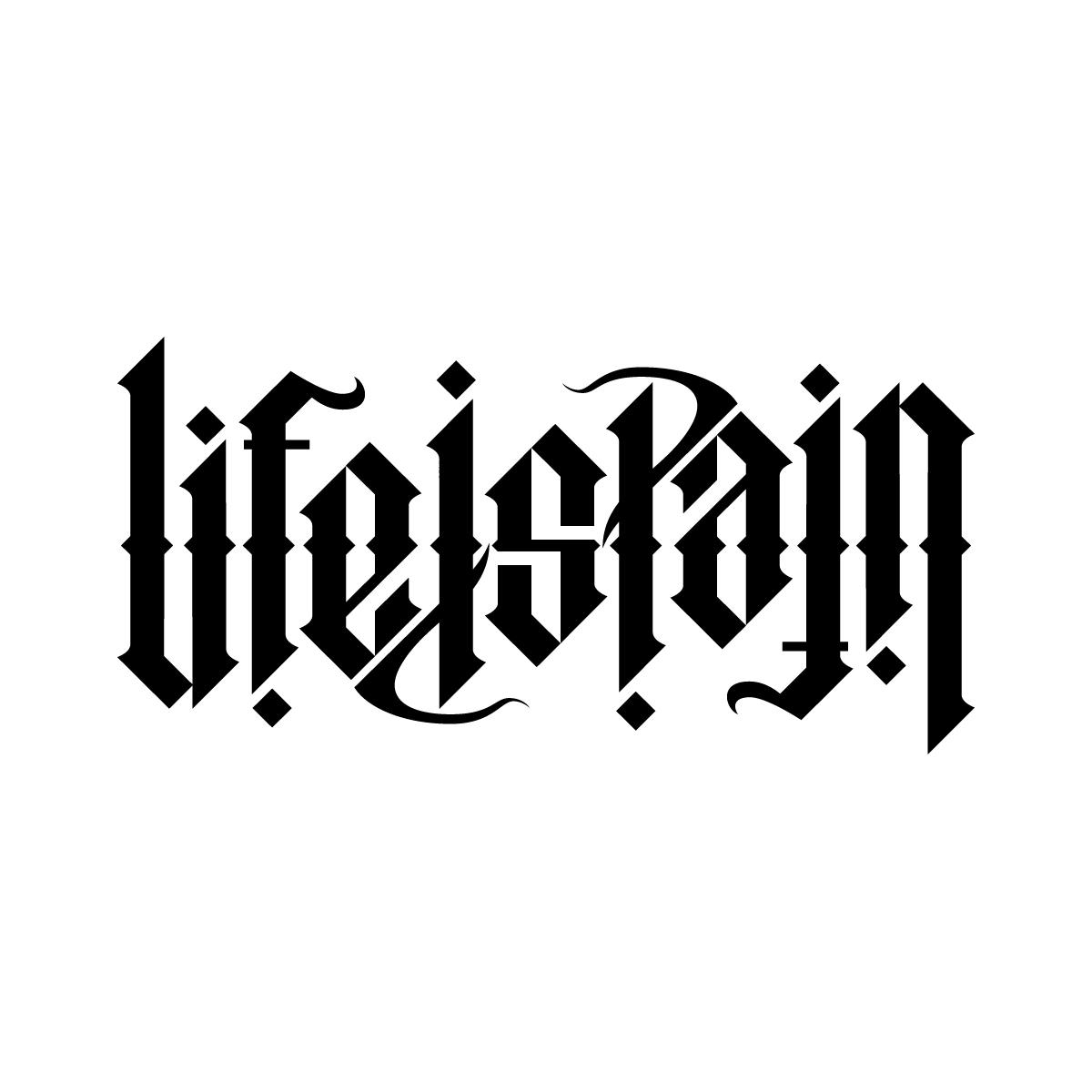 45 Ambigram Tattoos Designs & Meanings - For Men & Women (2019) - Ambigram Generator Free Printable