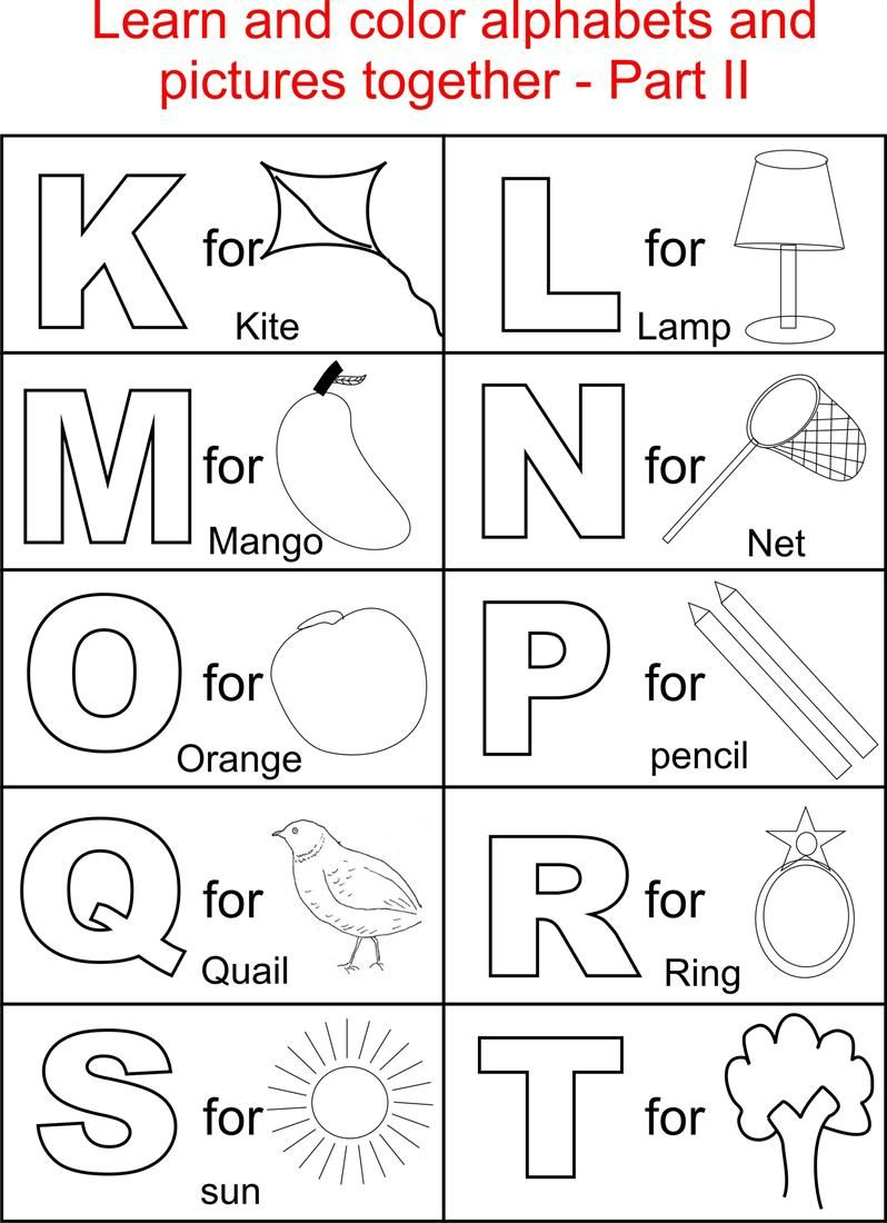 Alphabet Part Ii Coloring Printable Page For Kids: Alphabets - Free Printable Alphabet Coloring Pages