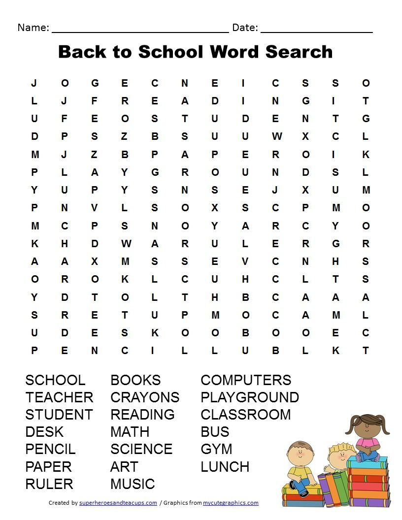 Back To School Word Search Free Printable For Kids | Back To School - 2Nd Grade Word Search Free Printable