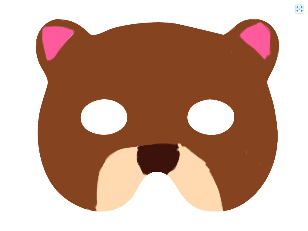 Bear Mask Template - Masks - Free Printable Bear Mask