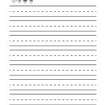 Blank Writing Practice Worksheet   Free Kindergarten English   Free Printable Writing Worksheets