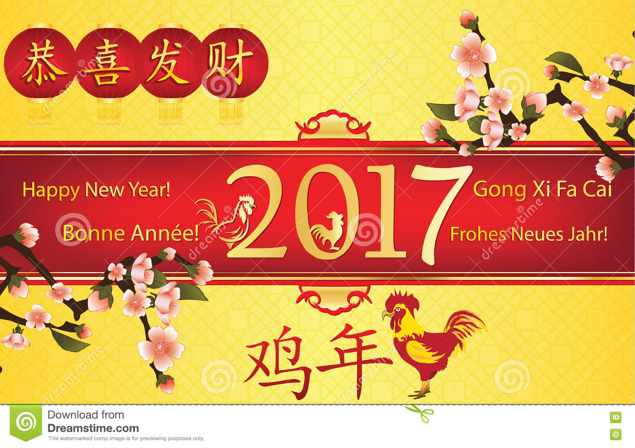 Chinese New Year 2017, Printable Greeting Card. Stock Photo - Image - Free Printable Happy New Year Cards