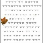 Cryptogram Teaching Resources | Teachers Pay Teachers Pertaining To   Free Printable Cryptograms