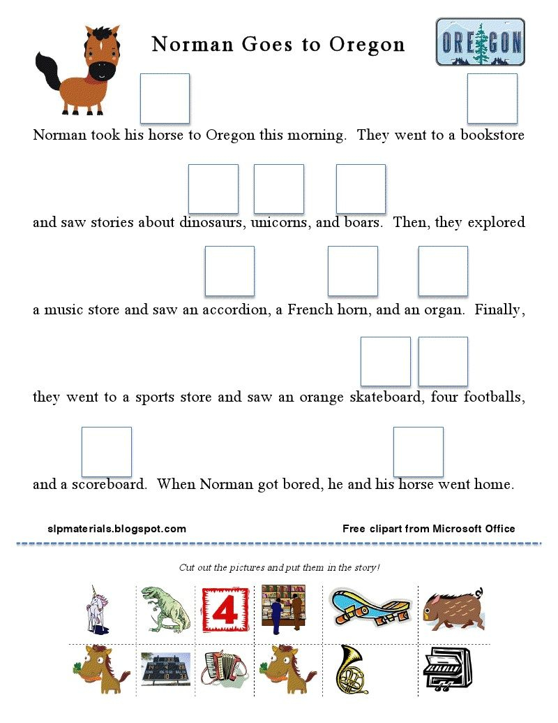 """Free Articulation Story Activity: Vocalic /r/ (""""or"""" Sound)! 