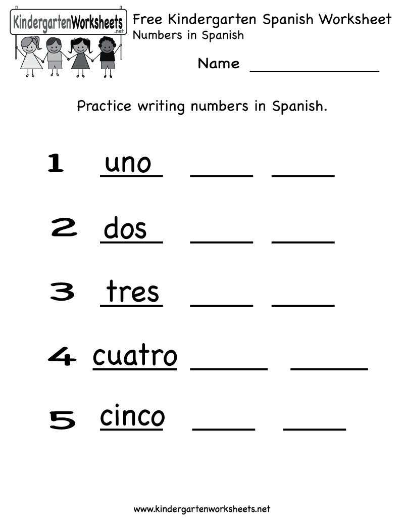 Free Kindergarten Spanish Worksheet Printables. Use The Spanish - Free Printable Spanish Alphabet Worksheets