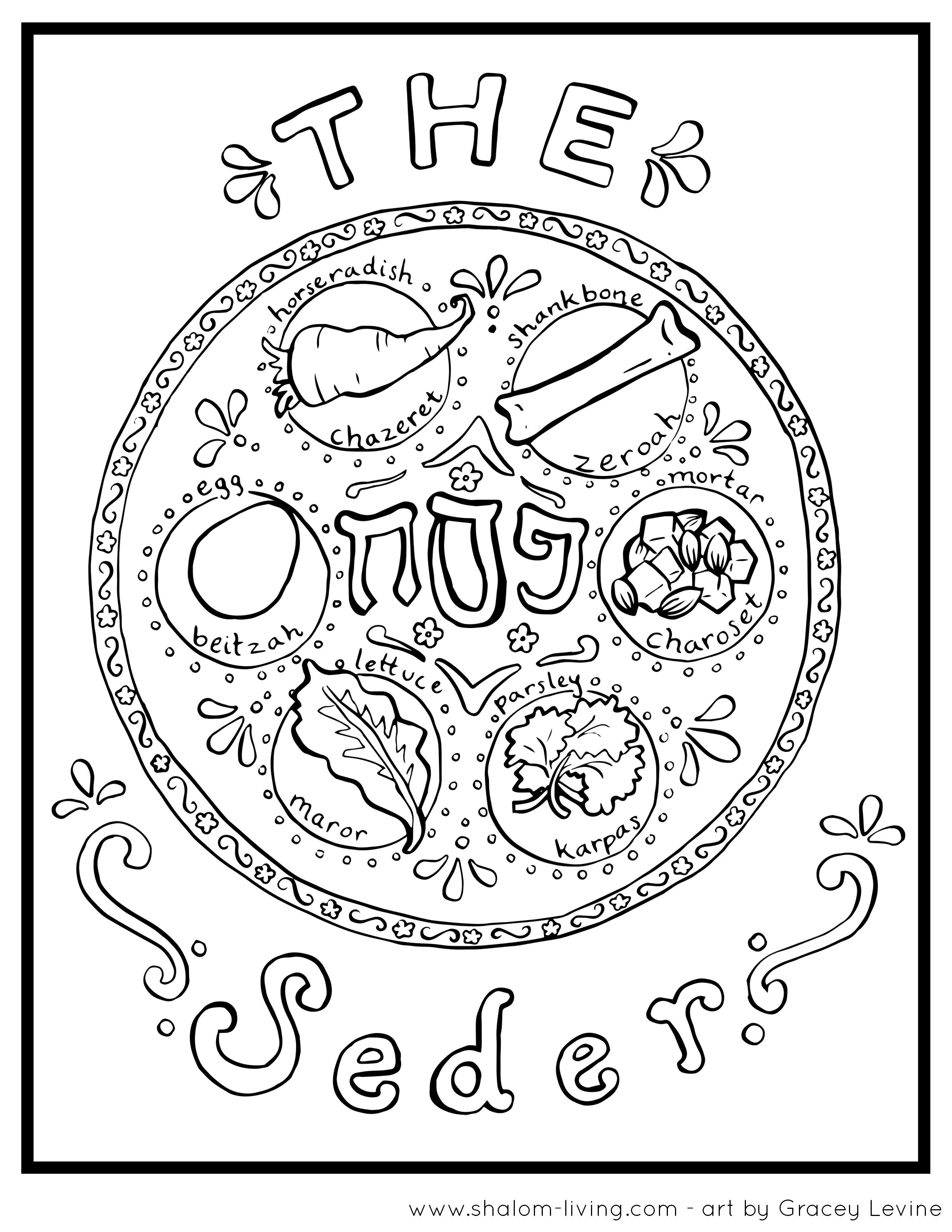 Free Passover Coloring Pages At Shalom Living! | Passover | Passover - Free Printable Messianic Haggadah