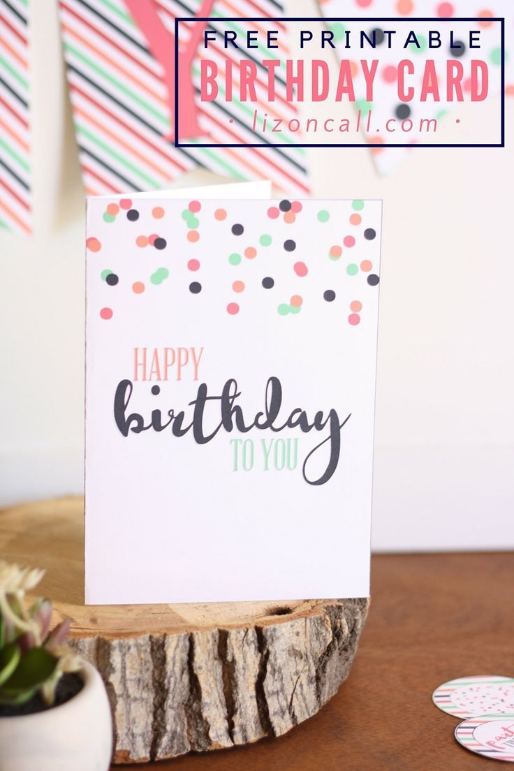 Free Printable Birthday Card And A Giveaway | Parties | Free - Free Printable Birthday Cards For Mom