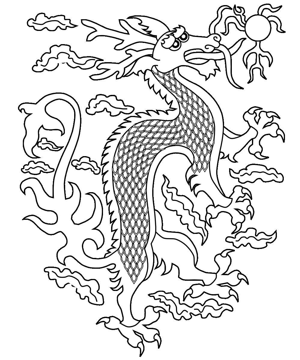 Free Printable Chinese Dragon Coloring Pages For Kids   Print Outs - Free Printable Chinese Dragon Coloring Pages