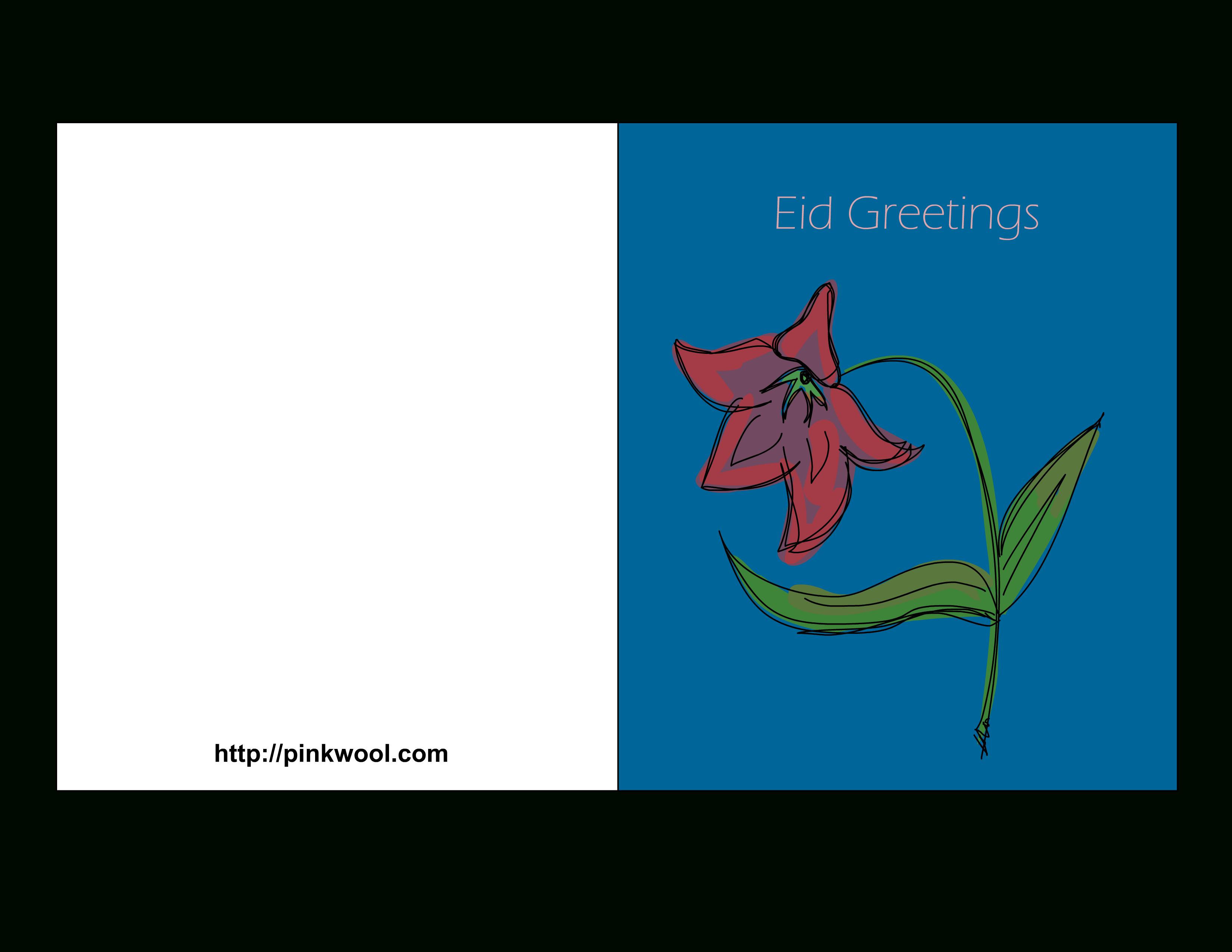 Free Printable Eid Greeting Cards - Free Printable Greeting Cards