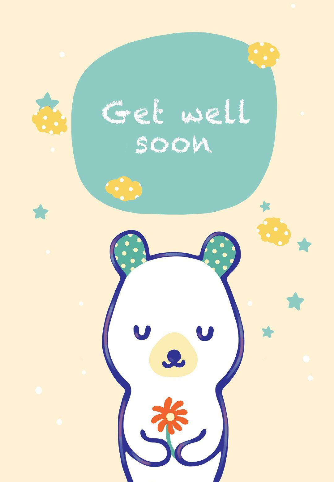 Free Printable Get Well Teddy Bear Greeting Card | Littlestar Cindy - Free Printable Get Well Soon Cards