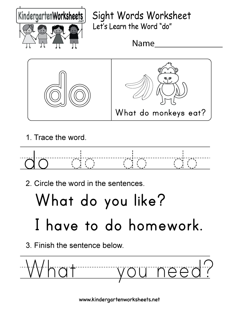 Free Printable Sight Word (Do) Worksheet For Kindergarten - Free Printable Sight Word Worksheets