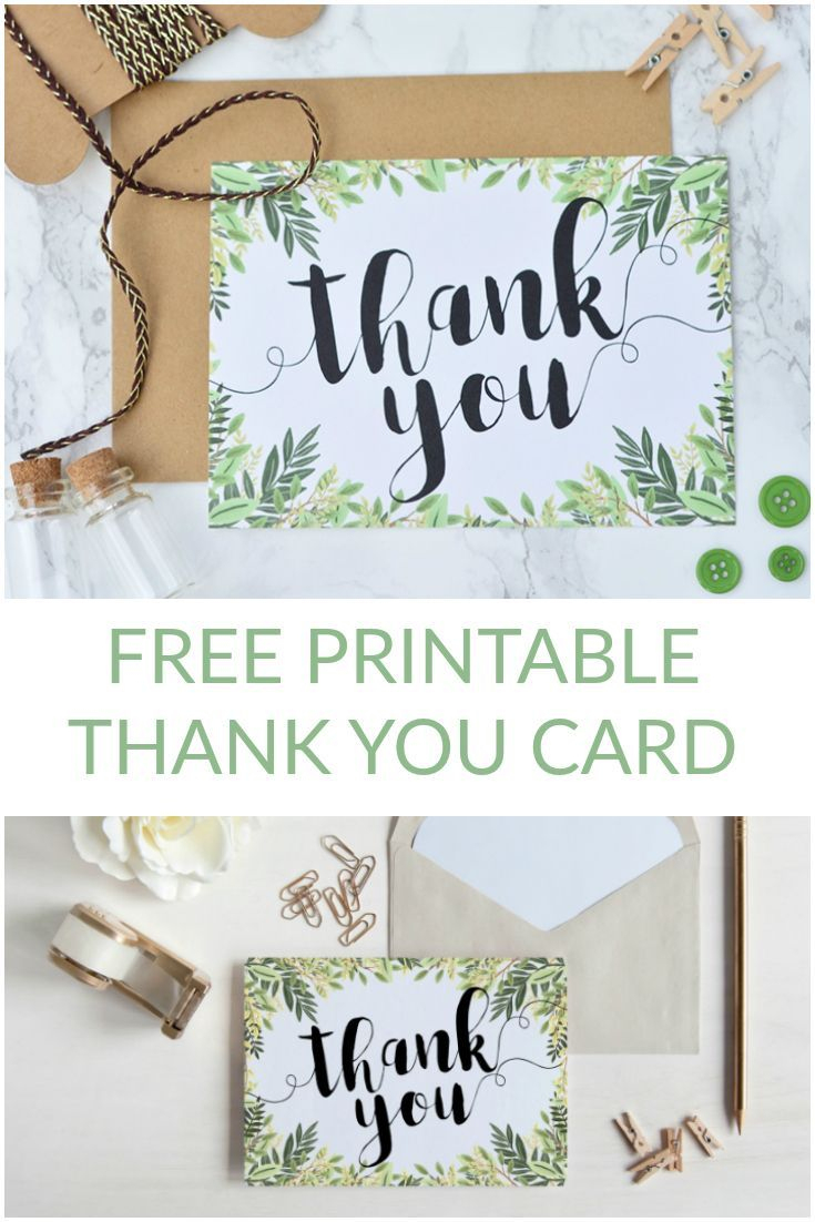 Free Printable Thank You Botanical Inspired Card   Digital Cards - Thank You Card Free Printable Template