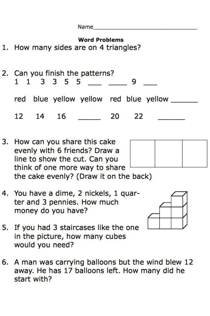 Free Printable Worksheets For Second-Grade Math Word Problems | Math - Year 2 Free Printable Worksheets