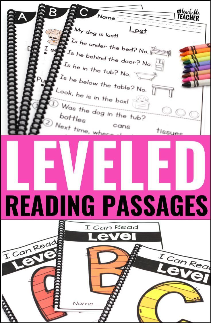Free Reading Award Certificates | Teaching Reading | Reading - Free Printable Leveled Readers For Kindergarten