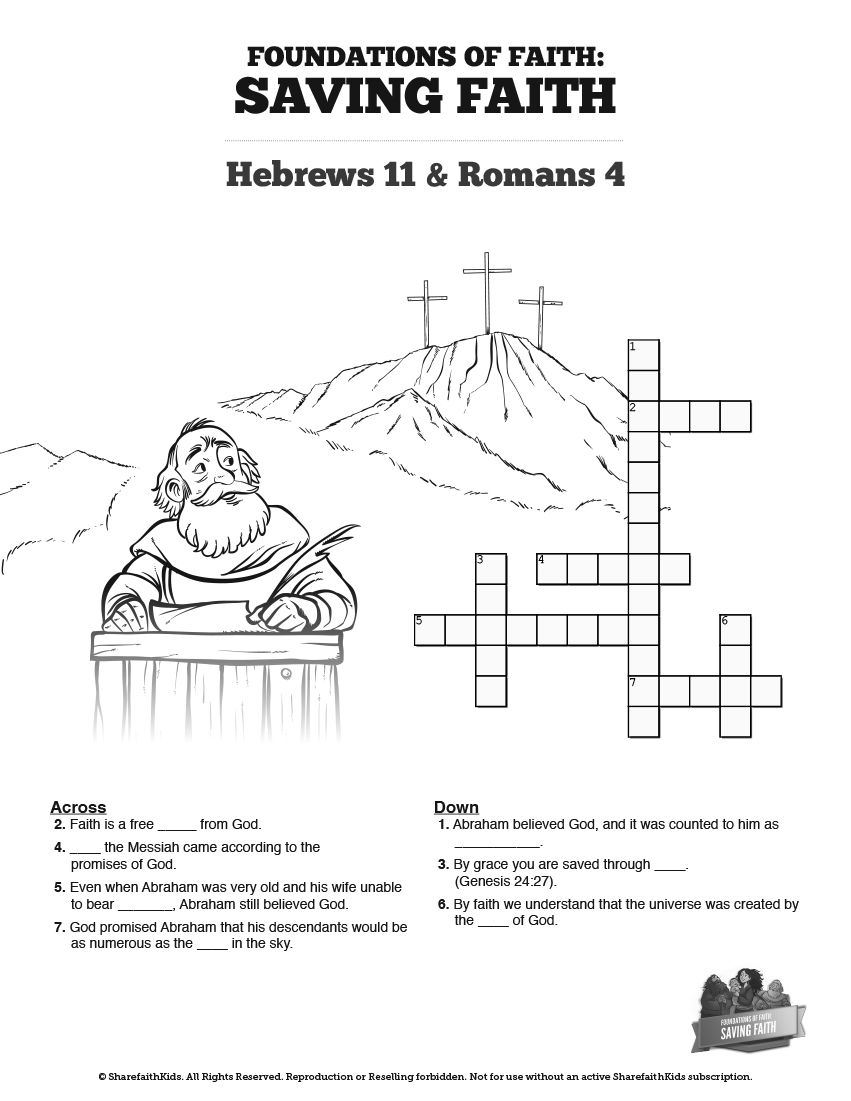 Hebrews 11 Saving Faith Sunday School Crossword Puzzles: Sharefaith - Free Printable Sunday School Crossword Puzzles