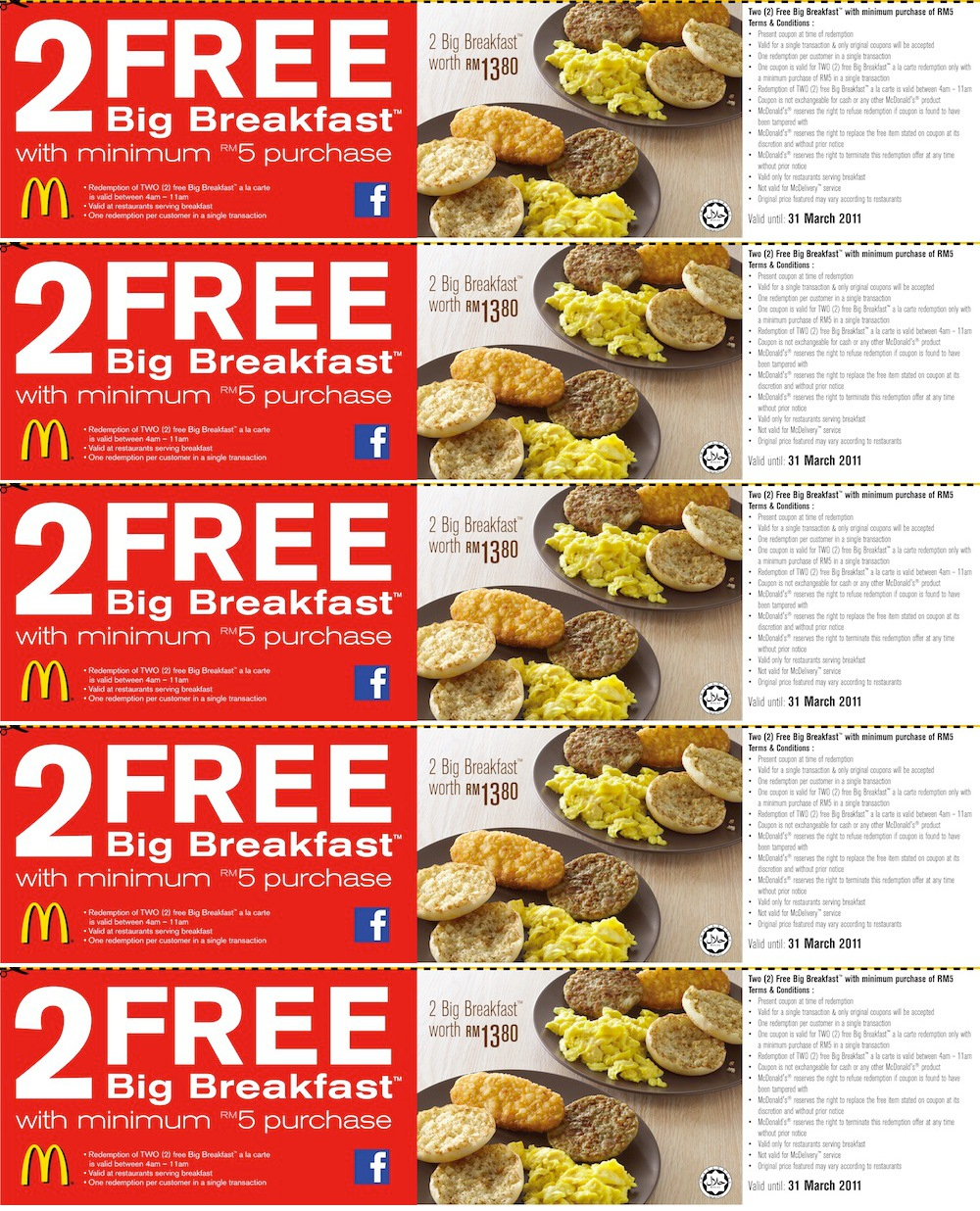 Mcdonalds Breakfast Coupons Uk : Cloudscape Coupon - Free Printable Mcdonalds Coupons Online
