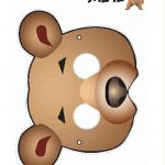 Printable Bear Mask | Printable Masks For Kids | Teddy Bear Costume   Free Printable Bear Mask