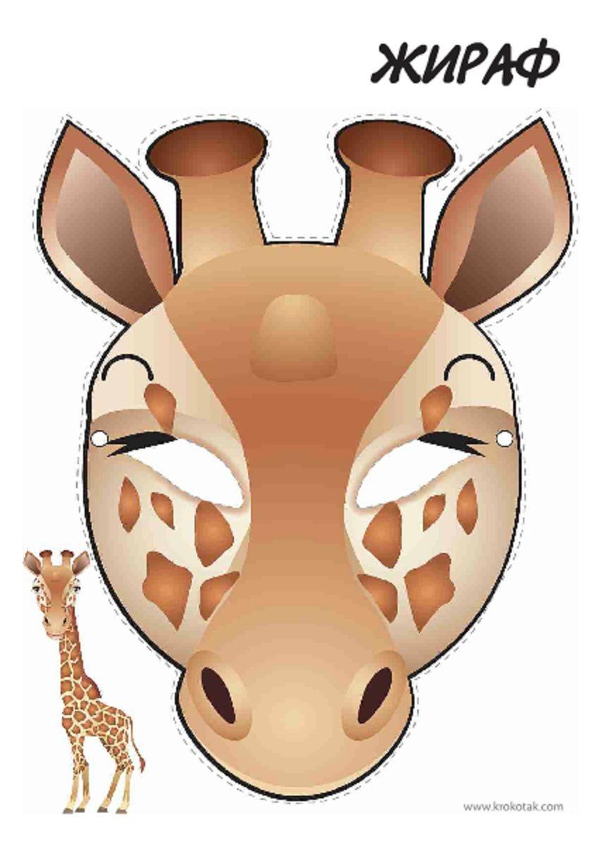 Printable Giraffe Mask | Printable Masks For Kids | Mask For Kids - Giraffe Mask Template Printable Free