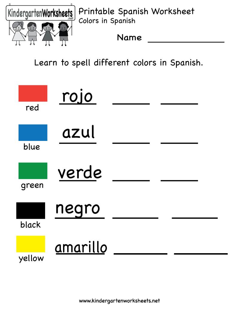 Printable Kindergarten Worksheets   Printable Spanish Worksheet - Free Printable Spanish Worksheets
