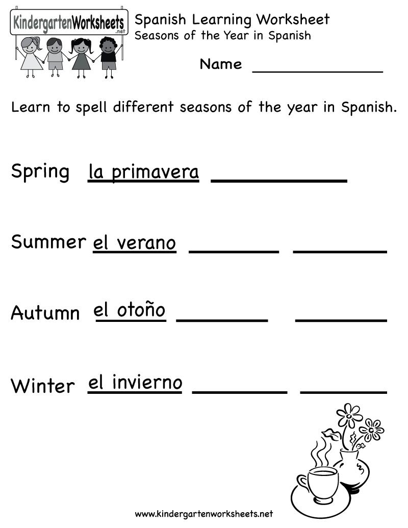 Spanish Worksheets For Kindergarten   Free Spanish Learning - Free Printable Spanish Worksheets