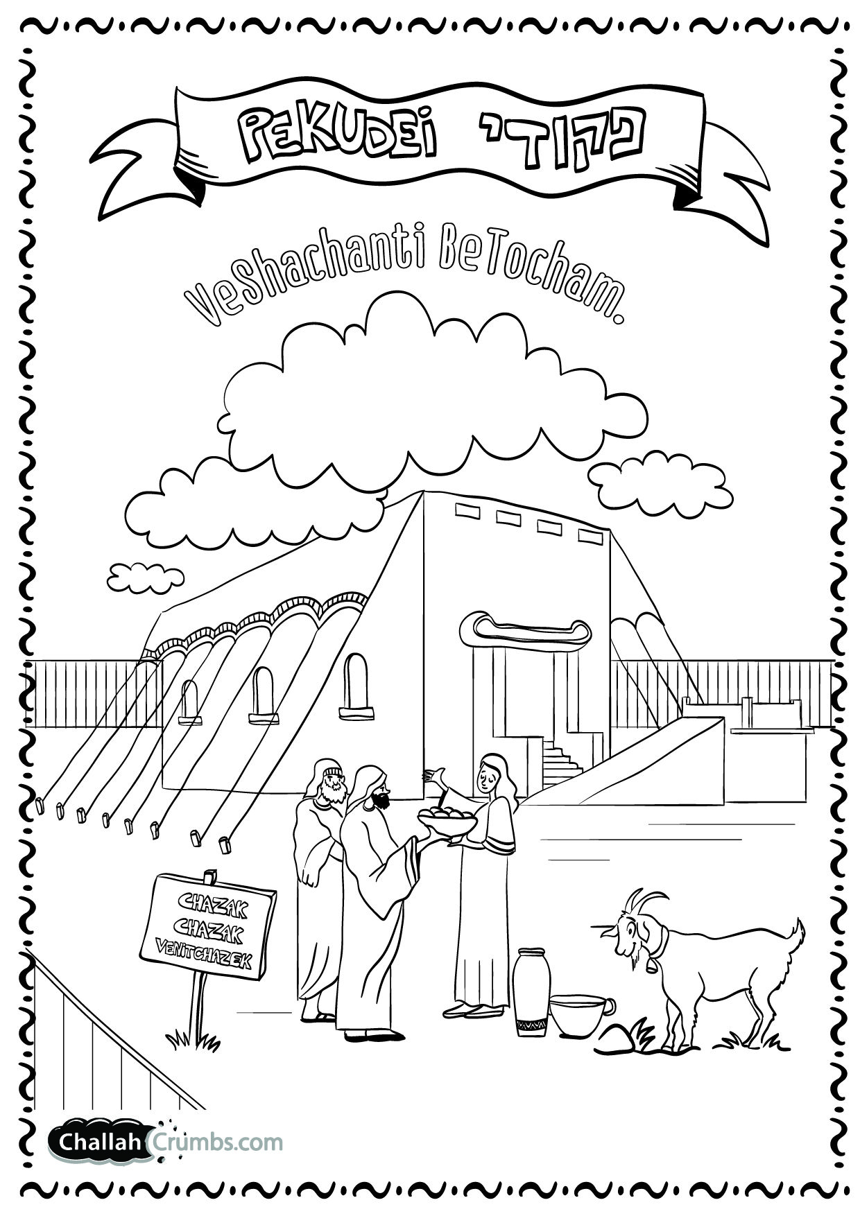 Tabernacle Coloring Pages Free - Funnyhub - Free Printable Pictures Of The Tabernacle