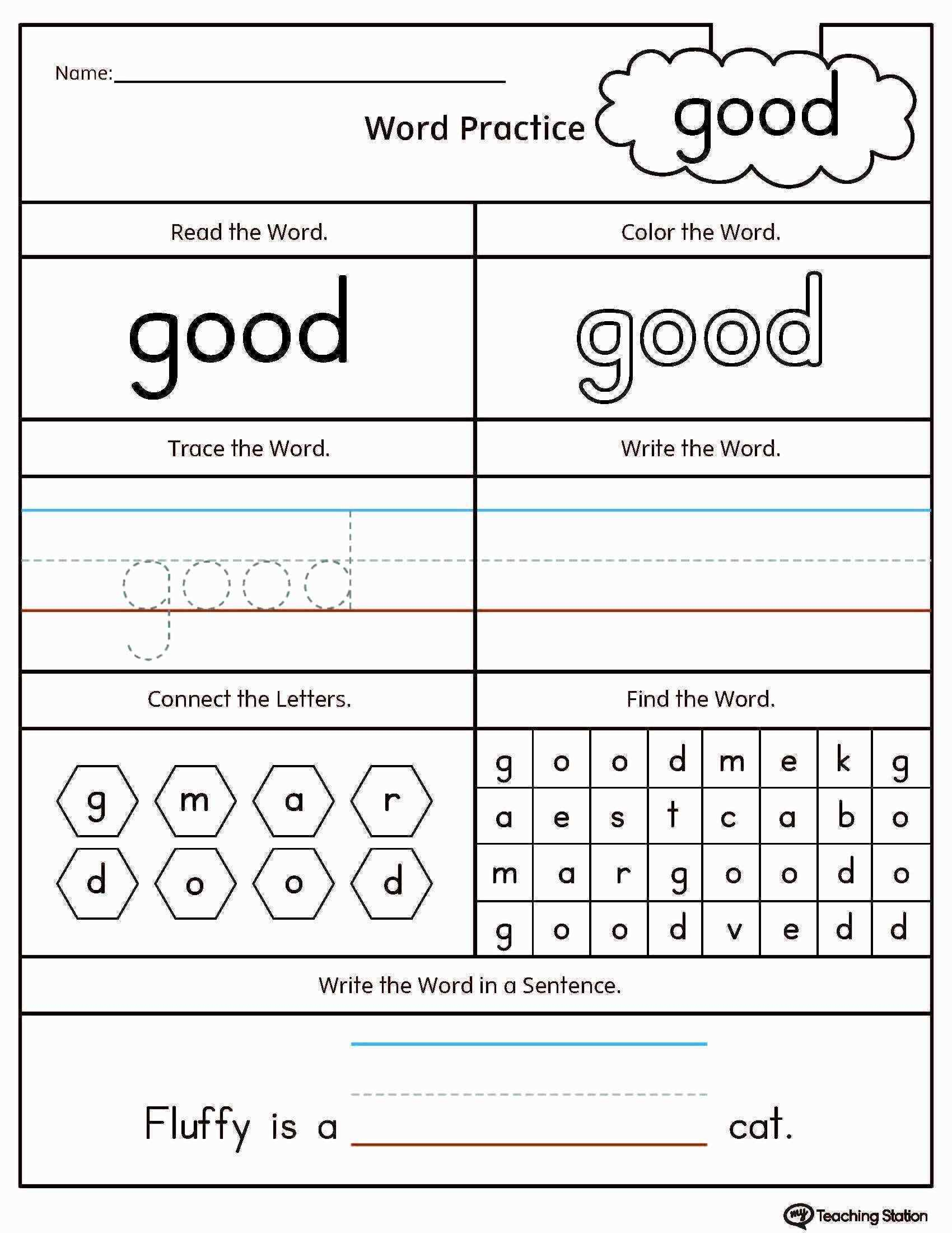 Tracing Name Template Unique Free Printable Name Tracing Templates - Free Printable Name Tracing
