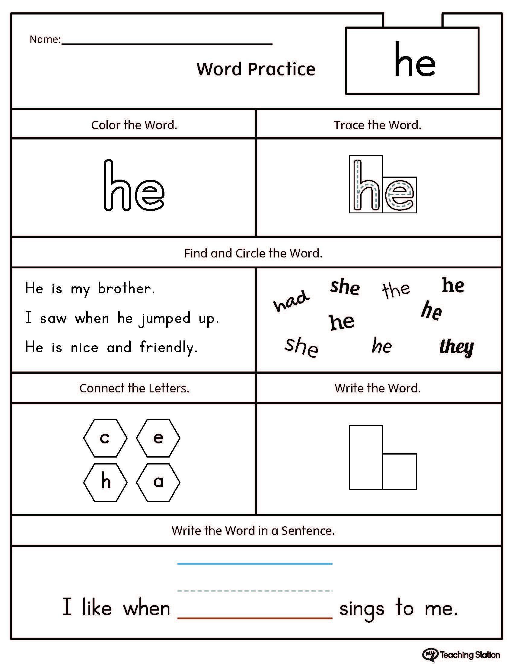 Words Worksheets Sight-Words-Worksheet-For-Kindergarten-Pdf Sight - Free Printable Sight Word Worksheets